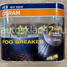 Автолампа OSRAM H3 12V 55W PK22S FOG BREAKER (2шт.)