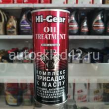 HI-GEAR OIL TREATMENT Комплекс присадок к маслу 444мл