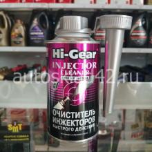 HI-GEAR INJECTOR CLEANER Очиститель инжекторов быстрого действия (на 60л) 325мл