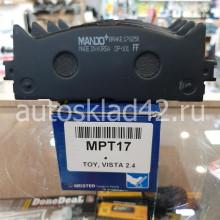 Тормозные колодки передние MANDO MPT17