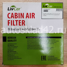 Фильтр салонный LIVCAR LCU305/2231