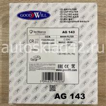 Фильтр воздушный GOODWILL AG 143