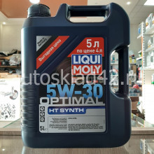Масло моторное LIQUI MOLY Optimal Synth SL/CF 5W-30 5л