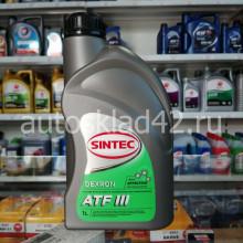 Масло для АКПП SINTEC ATF Dexron III 1л