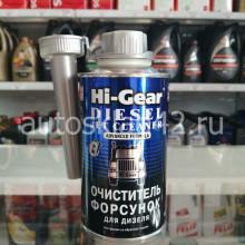 HI-GEAR DIESEL INJECTOR CLEANER Очиститель форсунок для дизеля (на 70-90л) 325мл
