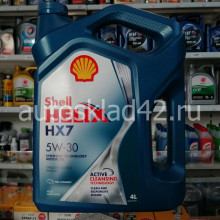 Масло моторное Shell HELIX HX7 5W-30 4л
