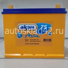 Аккумулятор АКОМ-Asia 75Ah 12V 630A о/п (260*173*225) Ca/Ca