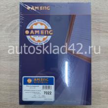 Фильтр воздушный AM ENG 7022