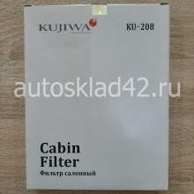 Фильтр салонный KUJIWA KU-208
