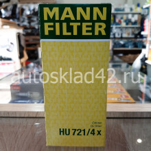 Фильтр масляный MANN HU 721/4 x