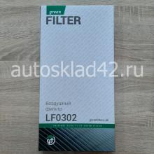 Фильтр воздушный GREEN FILTER LF0302