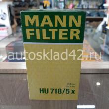 Фильтр масляный MANN HU 718/5 x