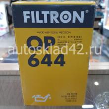 Фильтр масляный FILTRON OP 644