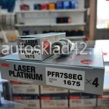 Свеча зажигания NGK 1675 PFR7S8EG Laser Platinum
