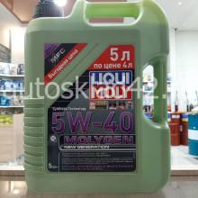 Масло моторное LIQUI MOLY Molygen SN/CF 5W-40 5л