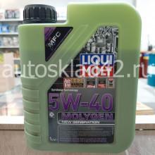 Масло моторное LIQUI MOLY Molygen SN/CF 5W-40 1л