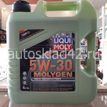 Масло моторное LIQUI MOLY Molygen New Generation 5W-30 4л
