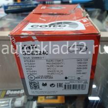 Тормозные колодки передние TRW GDB3246