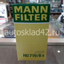 Фильтр масляный MANN HU 719/6 x