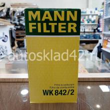 Фильтр топливный MANN WK 842/2