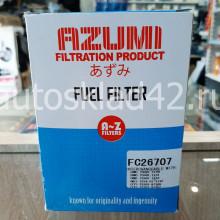 Фильтр топливный AZUMI FC-26707