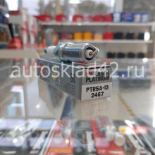 Свеча зажигания NGK 2467 PTR5A-13 Laser Platinum
