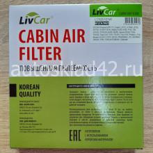 Фильтр салонный LIVCAR LCN201/2141
