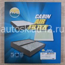 Фильтр салонный AMD.FC22