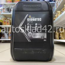 Масло гидравлическое HVLP-32 Rosneft Gidrotec 20л