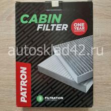 Фильтр салонный PATRON PF2184