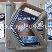 Масло моторное Rosneft Magnum Coldtec SN/CF 5W-40 4л