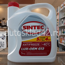 Антифриз SINTEC LUX-OEM G-12 -40 (красный) 5кг