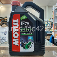 Масло для 2-х тактных двигателей MOTUL SNOWPOWER 2T TC 4л