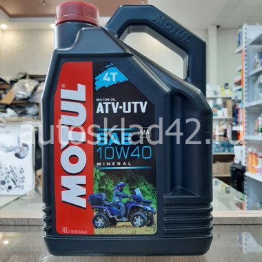 Масло для 4-х тактных двигателей MOTUL MOTO ATV-UTV 10W-40 4л