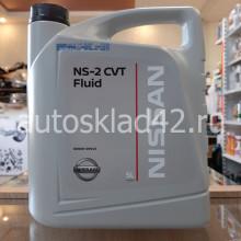 Масло для вариаторов NISSAN NS-2 CVT Fluid 5л