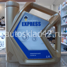 Масло промывочное ROSNEFT EXPRESS 3.5л