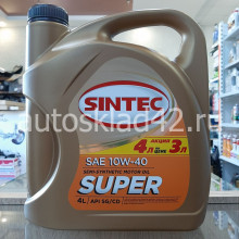 Масло моторное SINTEC Super SG/CD 10W-40 АКЦИЯ 4л по цене 3л