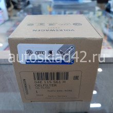 VAG 04E115561H Фильтр масляный (W 712/95)