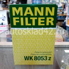 Фильтр топливный MANN WK 8053 z