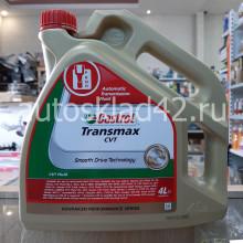 Масло для вариаторов CASTROL Transmax CVT 4л