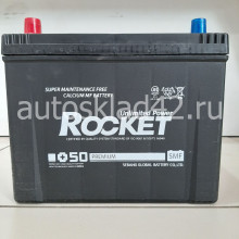 Аккумулятор ROCKET SMF+50 90Ah 12V 730A п/п (260*173*225)