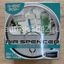 Ароматизатор EIKOSHA AIR SPENCER HEALING SHOWER (ИСЦЕЛЯЮЩАЯ ВЛАГА A-103)