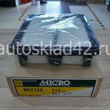 Фильтр воздушный MICRO WAV340