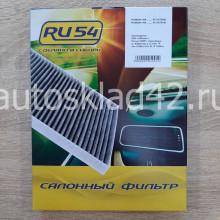 Фильтр салонный RU54 CF-940