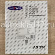 Фильтр воздушный GOODWILL AG 250
