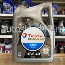 Масло моторное TOTAL Quartz 7000 DIESEL 10W-40 4л