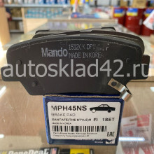 Тормозные колодки задние MANDO MPH45NS