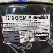 Жидкость для АКПП MANNOL ATF Multivehicle 208л (цена за 1л)