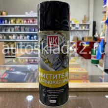 LUKOIL Очиститель карбюратора 520мл