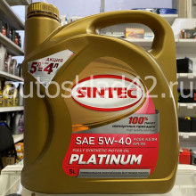 Масло моторное SINTEC Platinum SN/CF 5W-40 5л